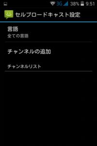 media-201503082028129