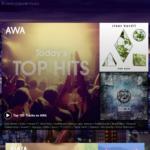定額音楽配信サービス「AWA」を試してみました