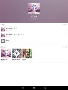 Screenshot_2015-06-11-12-57-27