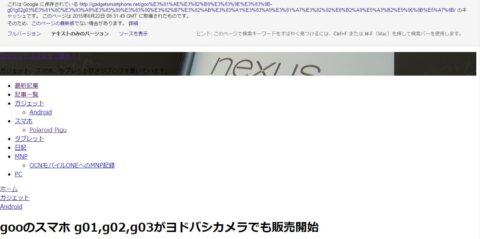 cache_text