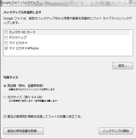 googlephotos2