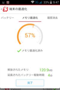 Screenshot_2015-07-30-09-47-09