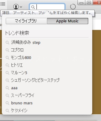 itunes_search