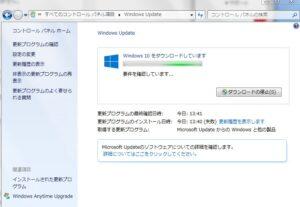Windows 10 ダウンロード開始