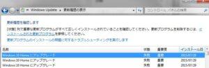 windows10_error0