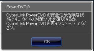 windows10_powerdvd