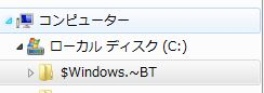 windows 10 up file