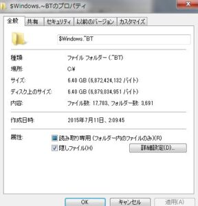 windows 10 up file 2