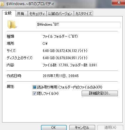 windows 10 up file 2