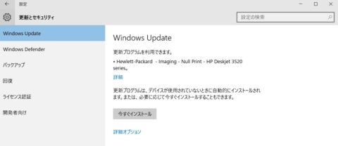 windows10_winupd