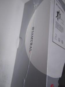 フリーテル SAMURAI 雅(miyabi)の箱の横河