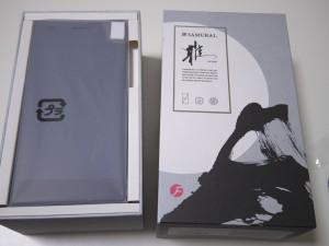 フリーテル SAMURAI 雅(miyabi)の箱を開けたところ
