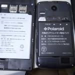 大容量バッテリー搭載なのに比較的軽い Zenfone 3 Max が登場