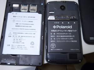 フリーテル SAMURAI 雅(miyabi)とPolaroid piguのバッテリー比較