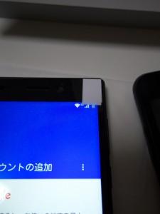 フリーテル SAMURAI 雅(miyabi)が3G接続になる