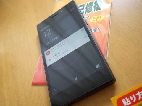 フリーテル 雅(miyabi)用のキズ自己修復液晶保護フィルム(PDA工房製)を貼ったところ