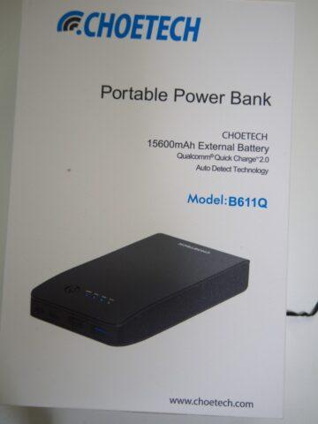 CHOETEC Quick Charge 2.0対応モバイルバッテリーの箱