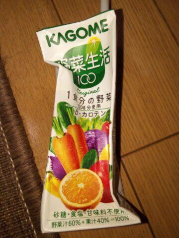 SAMURAI 雅(miyabi)でとった野菜ジュース