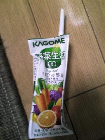 Polaroid piguでとった野菜ジュース