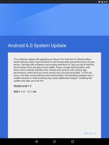 Nexus 9 OTA Android 6.0