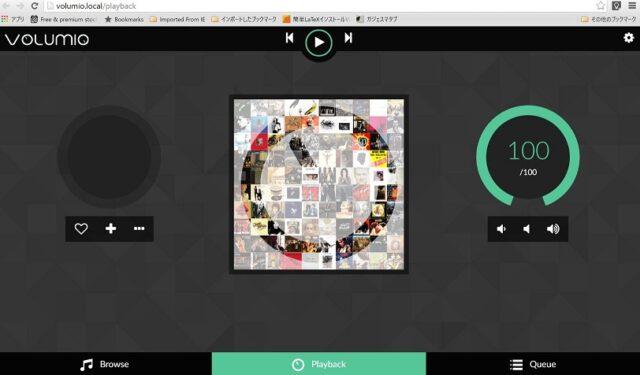 Volumio 2 RC2 の操作画面