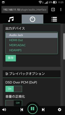 Raspberry pi + volumio 0.976 で認識されたSONYのMDR-1ADAC