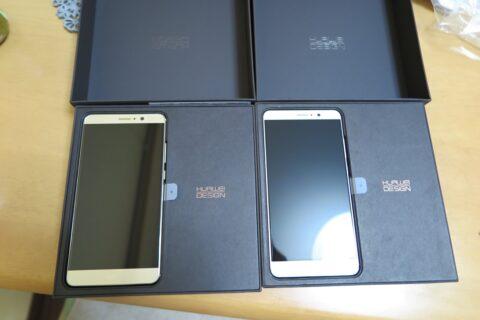 Huawei Mate9の中身