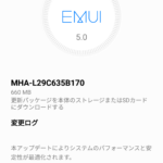 ようやくHuawei Mate 9 にB170アップデートが配信