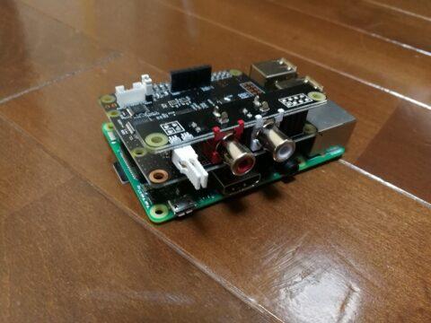 Raspberry pi 3 と接続したTerra-Berry 2 DAC