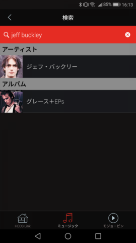 HEOS LinkでPrime Musicの楽曲を検索