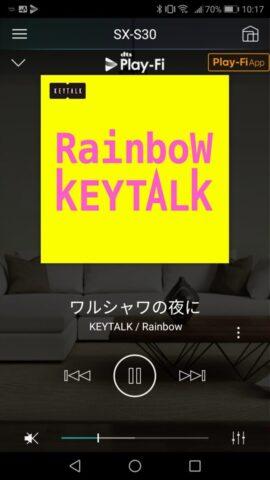 Pioneer Remote App上のPlay-fi再生