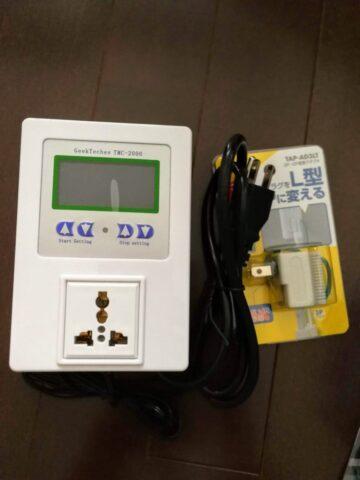 低温調理用のサーモスタット