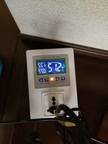 TMC-2000の温度設定