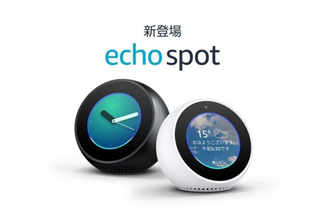 Amazon Echo Spot スマートスピーカー