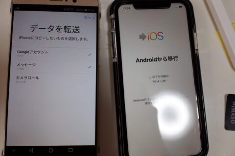 Move to iOSアプリでMate9からiPhone XRに引越