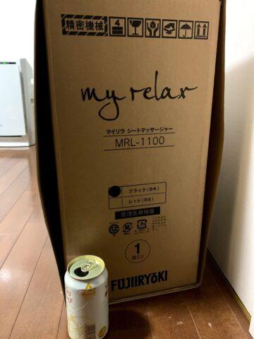 フジ医療器 マイリラ MRL-1100の外箱の厚み