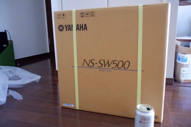 ヤマハのサブウーファー NS-SW500の外箱