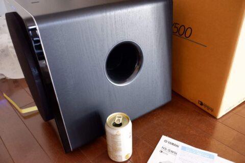 YAMAHA NS-SW500の奥行きとビール缶