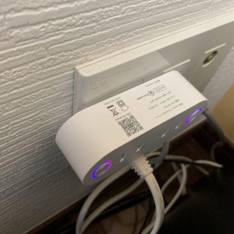スマートプラグを電源に接続