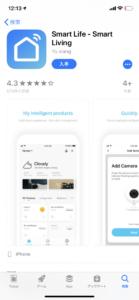 Smart Lifeアプリをダウンロード