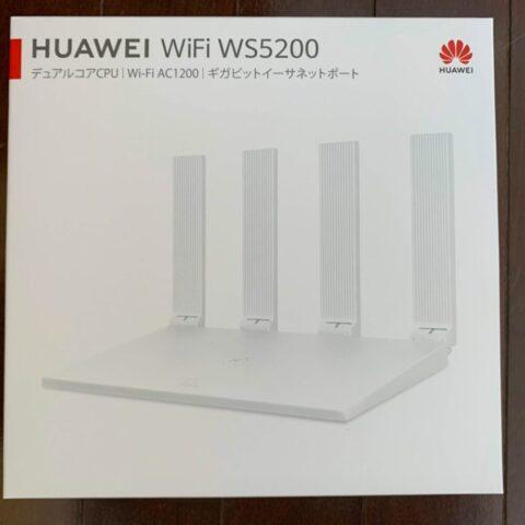 Huawei WS5200の外箱