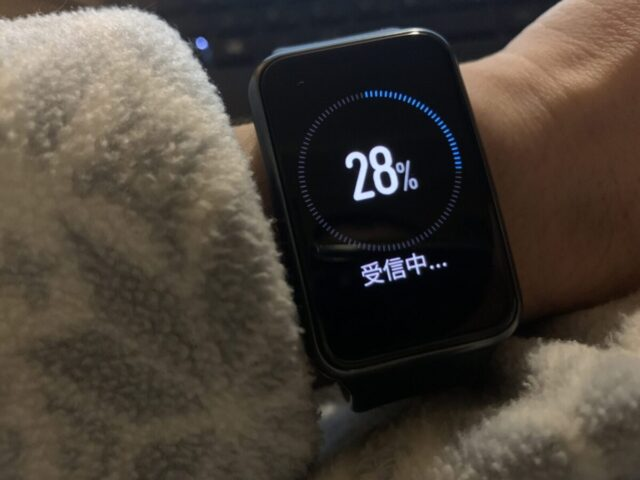 Huawei Watch FITをアップデート中